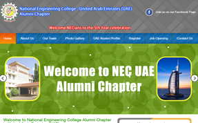 National Engineering College Website